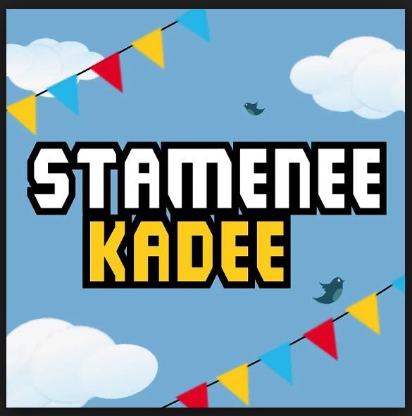 Stamenee Kadee - Appels, Dendermonde 2019